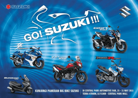 Suzuki Big Bike