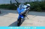 wpid-wp-1446610494255.jpeg